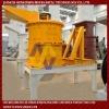 Compound crushing machine