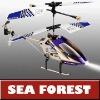 3 Channel Remote Control Mini Helicopter SF6022