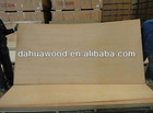 HPL 3mm plywood -first class quality