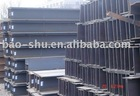 Hot rolled H steel(Hbeam, Hsection, Hbar)