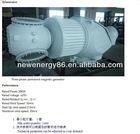 50KW pitch control permanent magnet PLC control wind generator