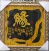 china handwriting painting on glass