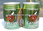 CARTIER ENERGY DRINK 250ML TIN CAN