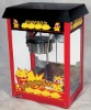 CE Approved 8 Oz commercial Popcorn Machine