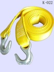 tow belt