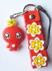 2012 Novelty mobile chain