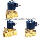2W brass Solenoid water Valve