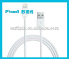 same original for iphone 5 8 pin usb sync cable