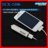 Iphone usb car charger