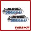 Electrofacing silver housing Emark drl car led strip