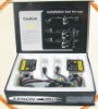 Automobile HID ballast set