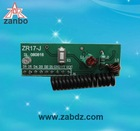 Buy Other Accessories & Part RF 315/433MHz Receiver Module