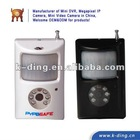 PIR Camera security camera with sim card PIR detection night vision camera alarm system
