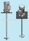 Electric Vertical Agitator/Mixer/Blender