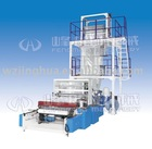 SJ-45-YT-2600 PE blowing film machine