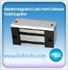 60KG Electric Magnetic Lock