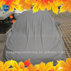 rainproof car cover