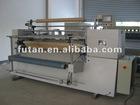 Automatic Pleating Machine (JT-316)