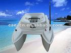 Remote Controlled Bait Boat(Catamaran)