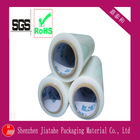 PE Stretch Film(ISO 9001 2008 & SGS)