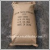 Detergent Grade Sodium Tripolyphosphate(STPP)