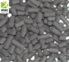 SELL: COAL-BASED ACTIVATED CARBON FOR PRESSURE-SWING ADSORPTION