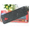 2012 best selling pc keyboard