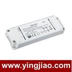 15W-24W 12V DC LED power adapter