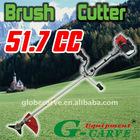 Brush cutter (GGT8267A)