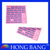 """Natual world flower"" glasses cleaning cloth"