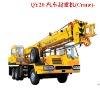 QY20 truck Crane