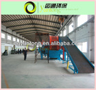 high performance cost ratio waste tire recycling machine