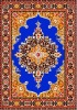 Muslim Knitted Pleuche Prayer Rug/Musalla