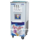 Electric Ice cream Machine (BQL-838)