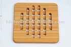 Bamboo square table mat