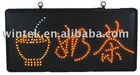 LED Diaplay board KR83
