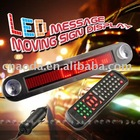 LED car sign/LED display/messenger/LED monitor/LED Car Plate/LED Car Message Display/LED message moving sign display