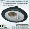 Nano Reflector Xenon HID Street Light CS0108 75W