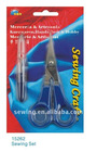 high quality sewing set combination(No15262)