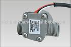 Hall Flow Sensor 1-30L/min