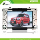 Winwintek car dvd for KIA Ceed built in GPS,digital TV