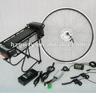 """26"""" 36V250W front V-brake motor e-bike kit"""