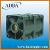 ADDA AS4056 Solar Air Cooler Fan