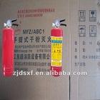 Portable ABC power Fire extinguisher 1kg