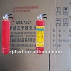Portable ABC power Fire extinguisher 1kg