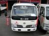 Dongfeng Q17 Series Single-Row Light Cargo Truck