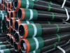 API 5L PSL1 Seamless Steel Pipe