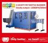 Automatic 1-cavity bottle blowing machine