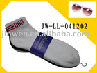 2012cotton socks manufacturer