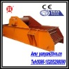 Vibrating Feeder Top Quality
